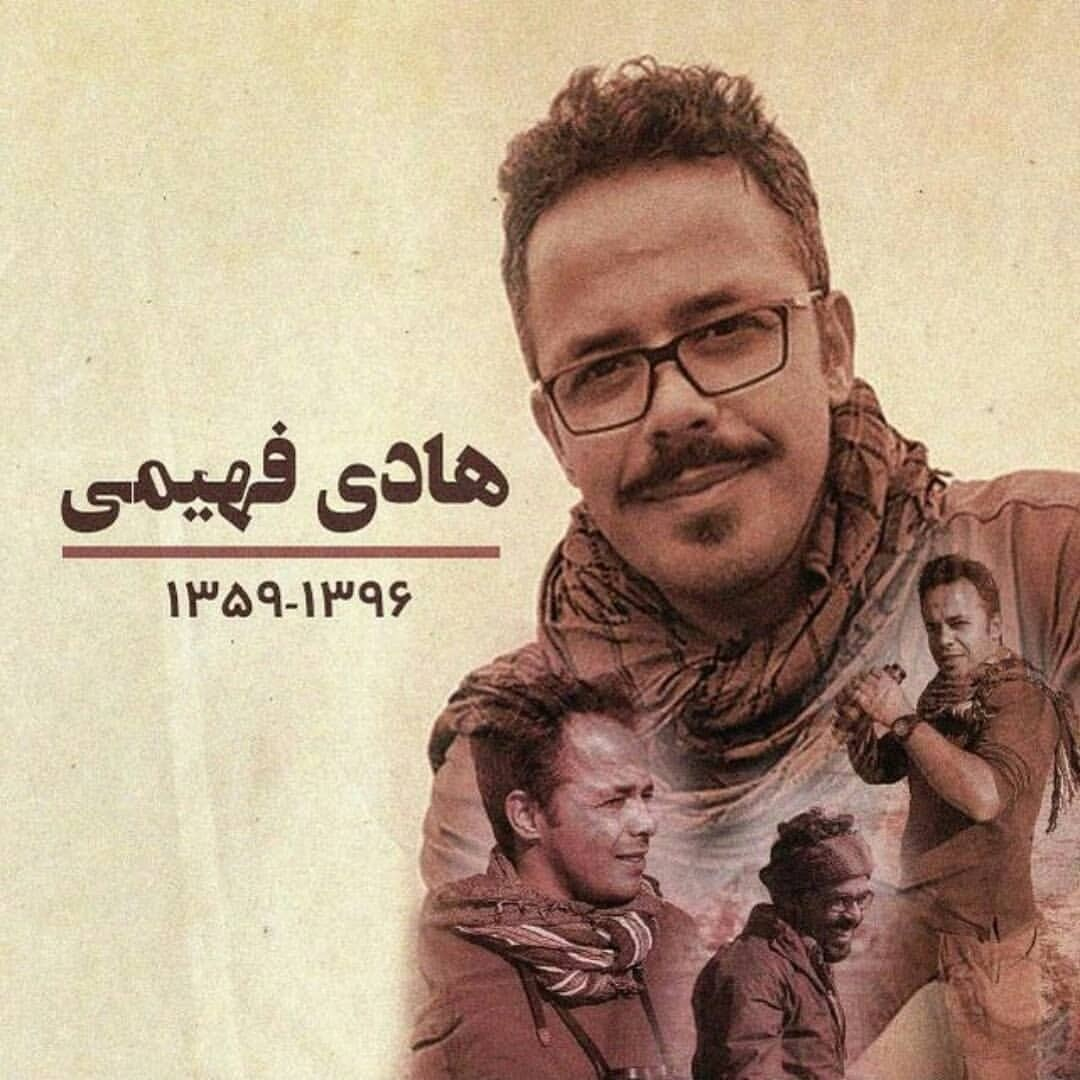 ساخت آبشخور و نصب تابلو به مناسبت سالروز تولد مرحوم دکتر هادی فهیمی