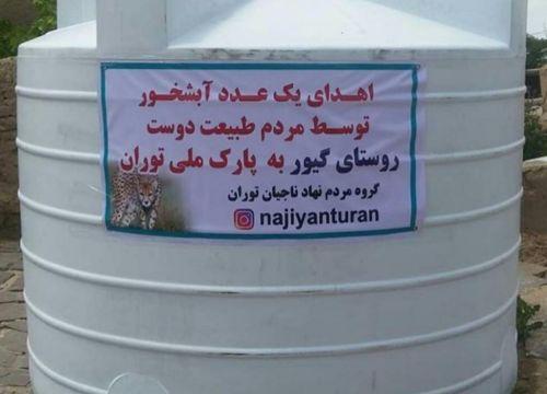ساخت 4 آبشخور در پارک ملی توران توسط گروه مردم نهاد ناجیان توران
