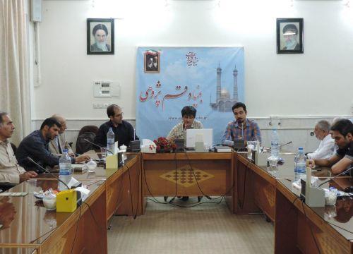 ارائه گزارش یک ساله انجمن نذرطبیعت وطن ما در جلسه بنیاد قم پژوهی